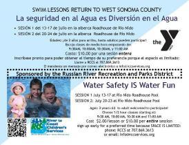 swim2015flyer.jpg