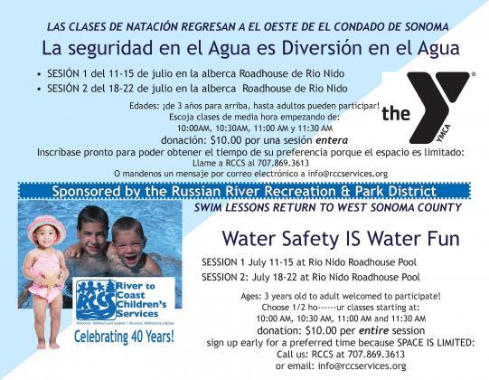 swim lessons in guerneville start july 2016